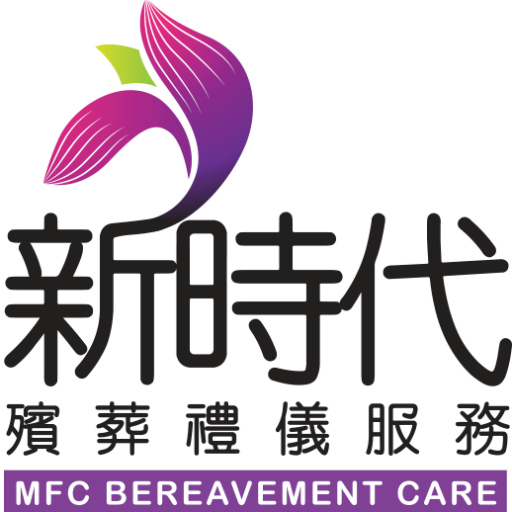 MFC Bereavement Care